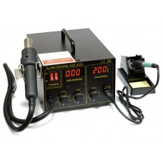 ASE-4205 Многофункциональная ремонтная паяльная станция