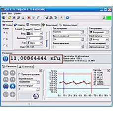 AFC Aktakom FCounter Программное обеспечение для частотомеров