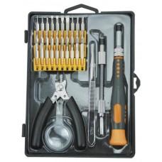 АНТ-5069 Набор инструментов из 35 предметов: