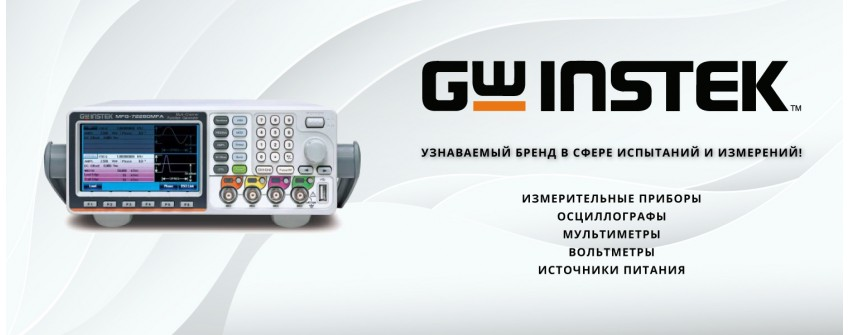 GW Instek