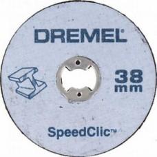 DREMEL® EZ SpeedClic: комплект Starter Set.