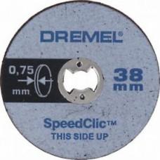 DREMEL® EZ SpeedClic: тонкие отрезные диски.