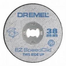 DREMEL® EZ SpeedClic: металлические отрезные круги 5-Pack.