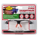 Средства защиты глаз и лица DDE