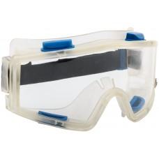 Очки защитные FIT 12204