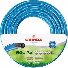 """GRINDA CLASSIC 3/4"""", 50 м, 20 атм, трёхслойный поливочный шланг, армированный"""