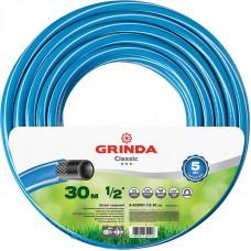 """GRINDA CLASSIC 1/2"""", 30 м, 25 атм, трёхслойный поливочный шланг, армированный"""