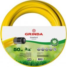 """GRINDA COMFORT 3/4"""", 50 м, 25 атм, трёхслойный поливочный шланг, армированный"""