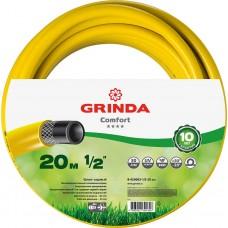 """GRINDA COMFORT 1/2"""", 20 м, 30 атм, трёхслойный поливочный шланг, армированный"""