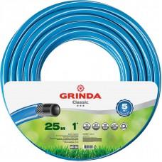 """GRINDA CLASSIC 1"""", 25 м, 15 атм, трёхслойный поливочный шланг, армированный"""