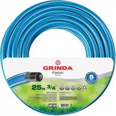 """GRINDA CLASSIC 3/4"""", 25 м, 20 атм, трёхслойный поливочный шланг, армированный"""