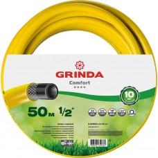 """GRINDA COMFORT 1/2"""", 50 м, 30 атм, трёхслойный поливочный шланг, армированный"""