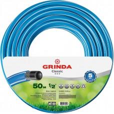 """GRINDA CLASSIC 1/2"""", 50 м, 25 атм, трёхслойный поливочный шланг, армированный"""