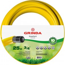 """GRINDA COMFORT 3/4"""", 25 м, 25 атм, трёхслойный поливочный шланг, армированный"""