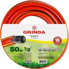 """GRINDA PROLine EXPERT 1/2"""", 50 м, 35 атм трёхслойный поливочный шланг, армированный"""