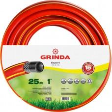 """GRINDA PROLine EXPERT 1"""", 25 м, 25 атм трёхслойный поливочный шланг, армированный"""