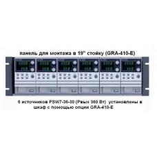 Опция GRA-410-E