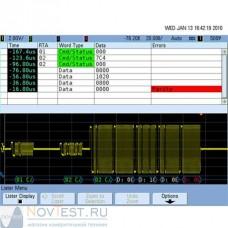 N5469A Запуск по сигналам и декодирование данных шины MIL-STD 1553 для осциллографов серии InfiniiVision