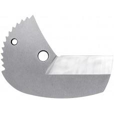 Запасной нож для 90 25 40
