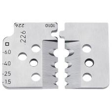 1 пара запасных ножей для 12 12 11