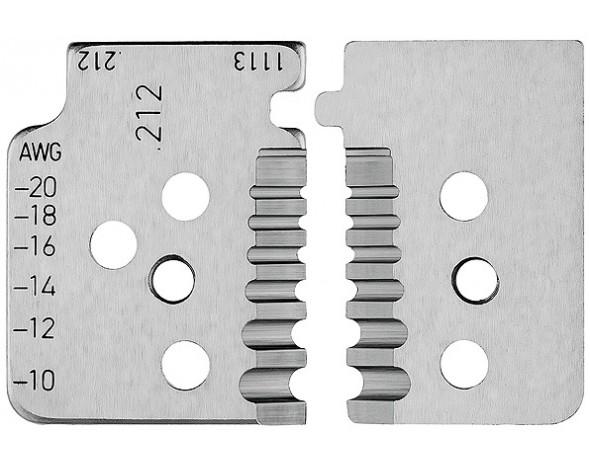 1 комплект запасных ножей для 12 12 13