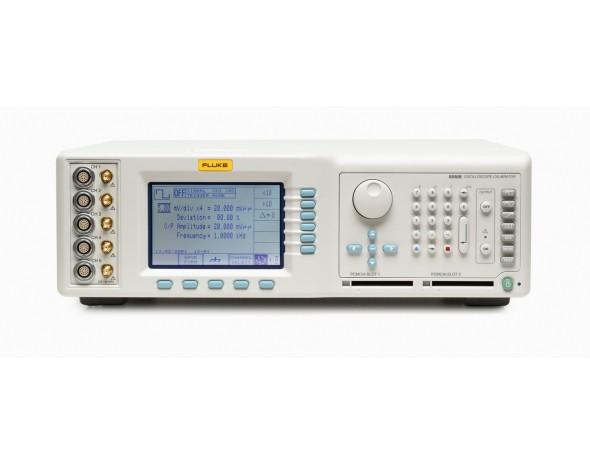 Кейс 9500/CASE для калибраторов серии 9500