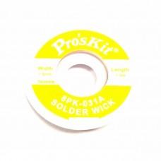 Оплетка для удаления припоя ProsKit 8PK-031A (1.5мм.)
