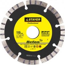 BETON 115 мм, диск алмазный отрезной по высокопрочному бетону, STAYER Professional
