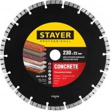 BETON 230 мм, диск алмазный отрезной по бетону, кирпичу, плитке, STAYER Professional