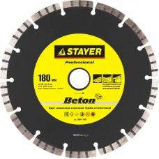 BETON 180 мм, диск алмазный отрезной по высокопрочному бетону, STAYER Professional