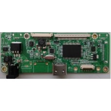 Комплект подключения TechStar HTLVWBUS-G150XTN06.3