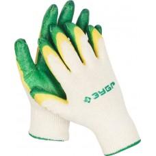 ЗУБР х2 ЗАЩИТА, размер L-XL, перчатки с двойным латексным обливом, 10 пар в упаковке, 11459-K10